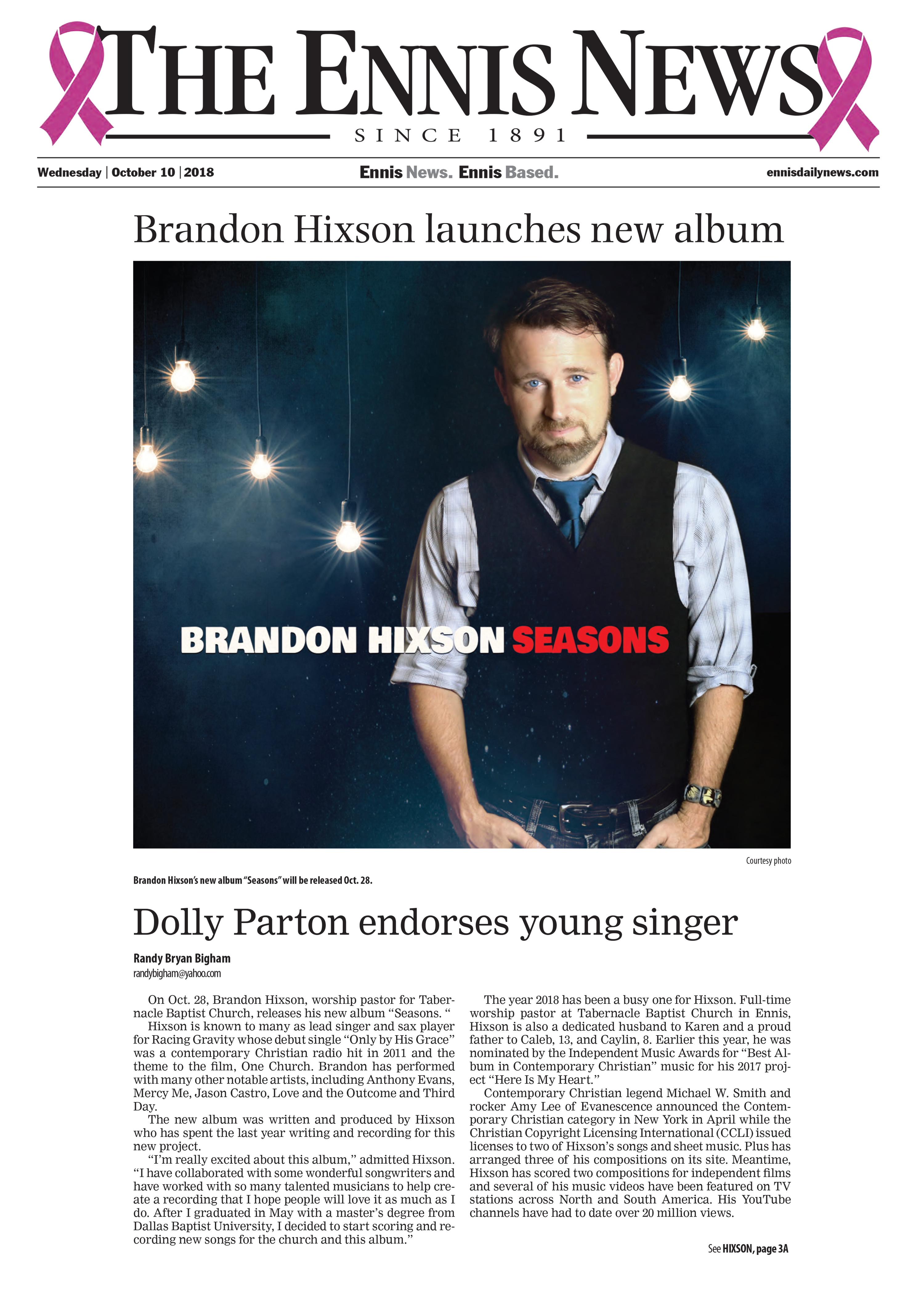 Brandon Hixson Seasons Dolly Parton